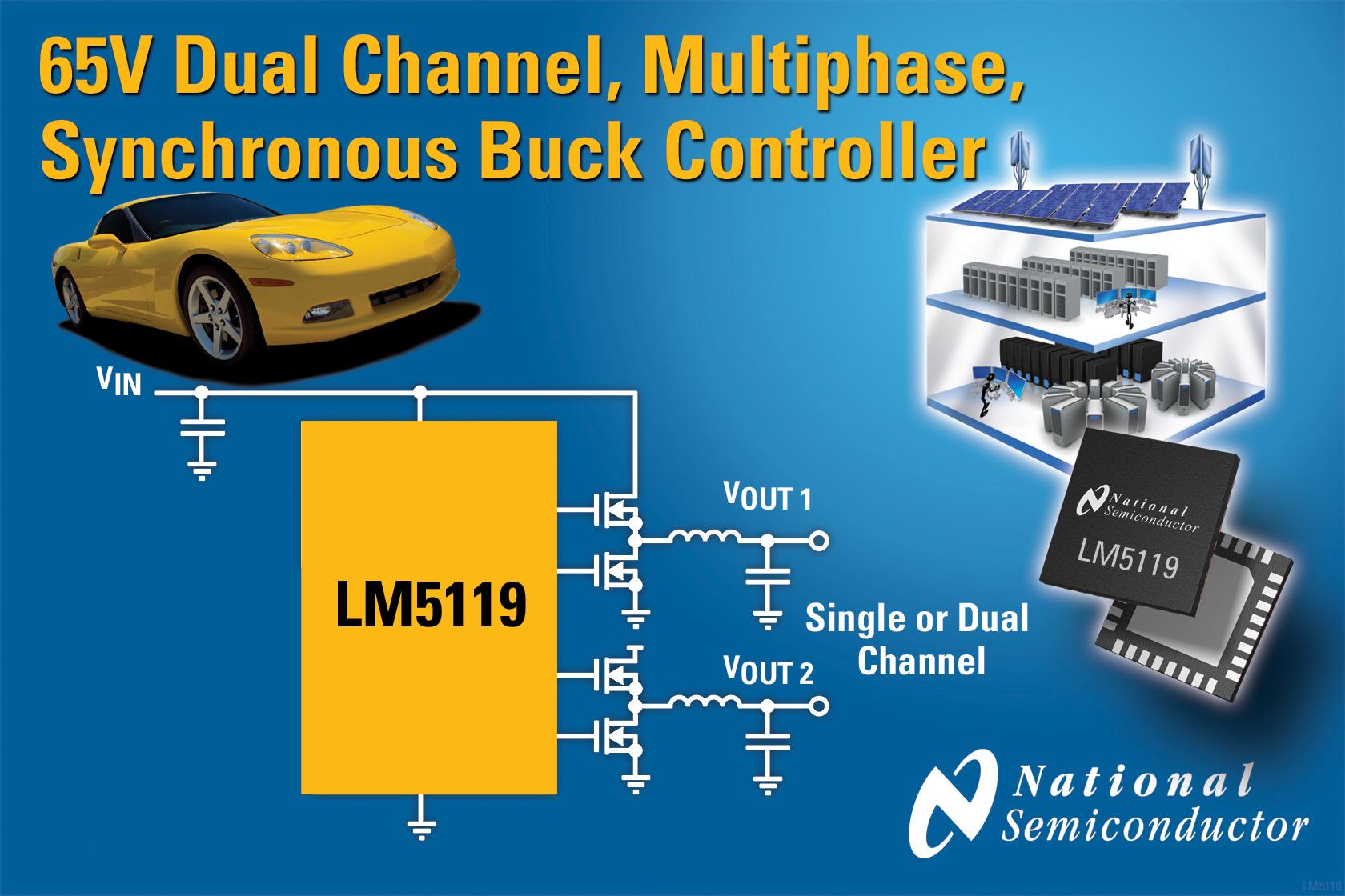 美国国家半导体推出65V双通道、双相同步降压控制器