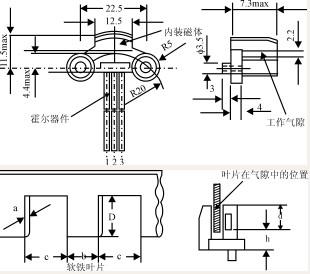 霍尔翼片开关,霍尔翼片开关的结构,工作状态,原理,与
