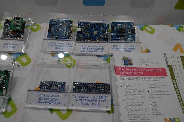 恩智浦CCBN展示多款Cortex微控制器