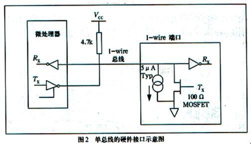 单总线技术的等效电路
