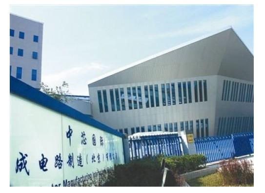 张江中芯幼儿园