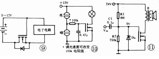 图1 功率场效应管的典型应用