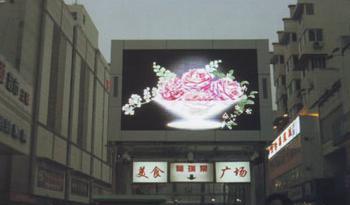 南宁户外全彩LED显示屏案例
