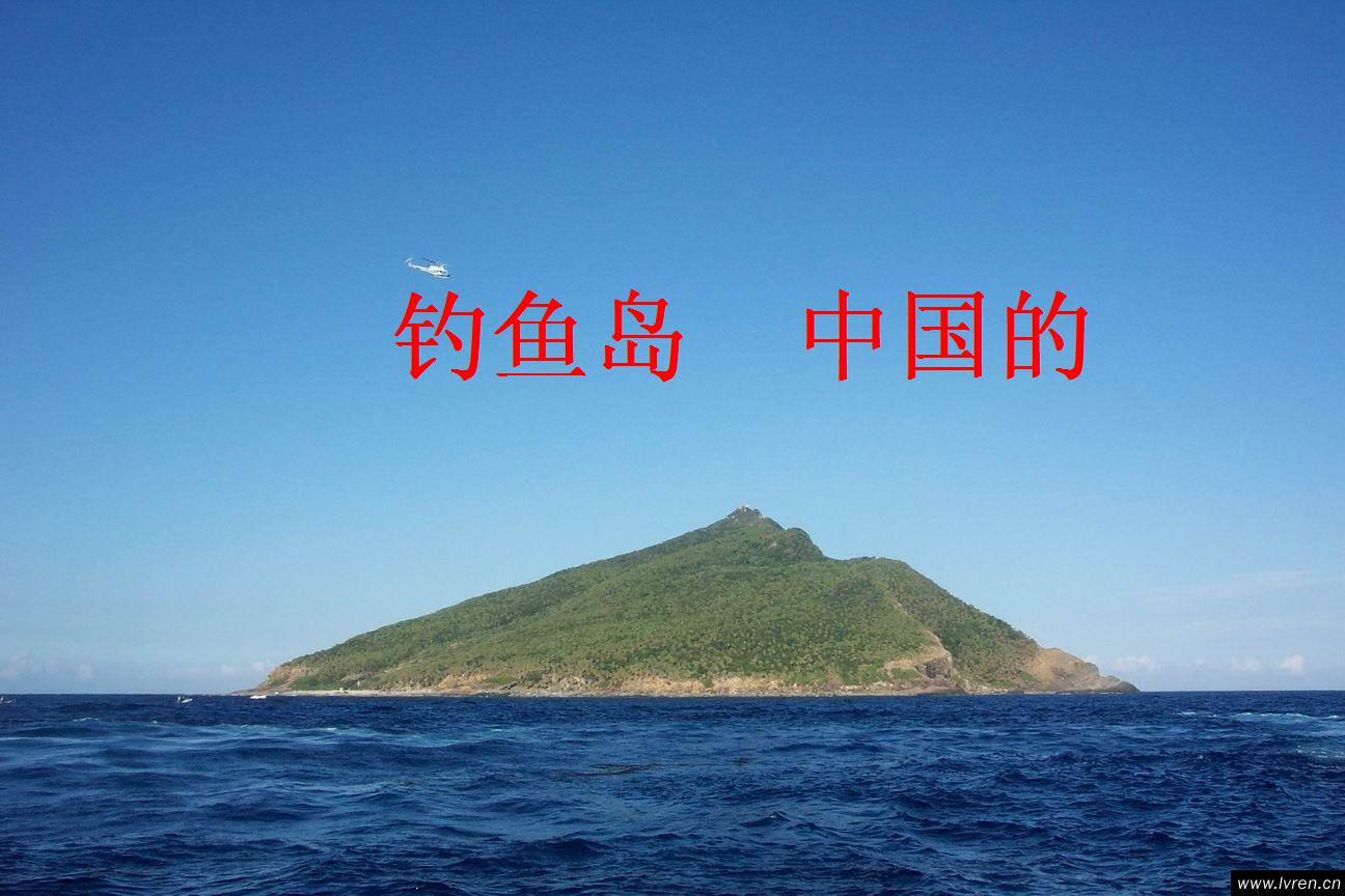 【FLAISH配音朗诵】钓鱼岛 - 夏雪 - 大家好!欢迎您走进夏雪的情感音画空间