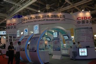 中国 盘点/NO.2、中国华大集成电路设计集团有限公司