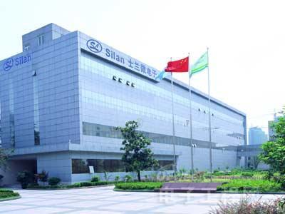 杭州士兰微电子待遇_3,杭州士兰微电子股份有限公司
