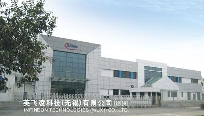 盘点2014年中国十大集成电路封装公司下