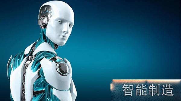 中国智能制造产业链深度分析
