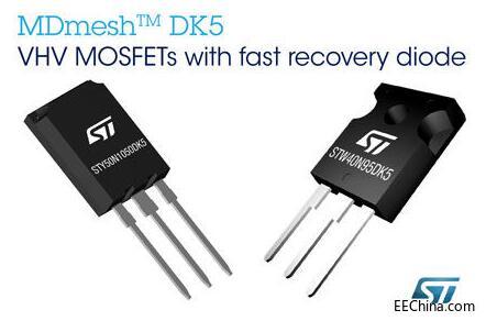 ST推出新款的MDmesh MOSFET,内置快速恢复二极管