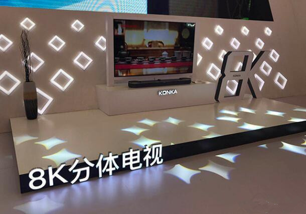 """8K电视未来两年内是""""风口"""" 明年将刮起下一波分辨率升级的浪潮"""