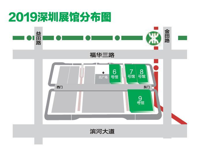 """全球LED行业""""风向标""""系列盛会之第十五届深圳国际LED展――最完整LED产业链盛会"""
