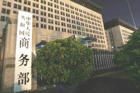 商务部回应美对华2000亿美元产品加税,中方将同步反制