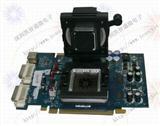 各种显卡芯片测试治具 BGA测试治具 IC测试座