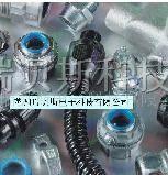 TNB液密软管及接头