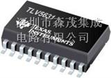 10位8通道串行DAC芯片TLV5631IDWr和TLV5631IpWr