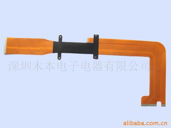 fpc柔性线路板pcb排线fpc/ffc连接器