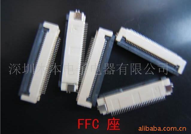 fpc/ffc连接器排线fpc柔性线路板pcb