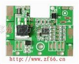 四串动力锂电池保护电路,保护板