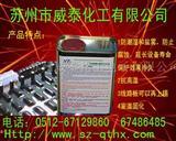PCB防护漆 电子防护漆 防护漆