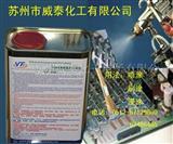 PCB线路板防潮漆 PCB防潮漆 电子防潮漆 三防漆