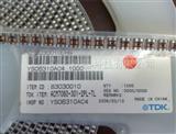 共模电感ACM7060-301-2PL-TL