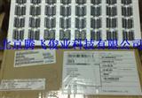 杂讯滤波器ZCAT1325-0530A