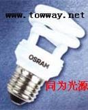欧司朗-螺型节能灯13W/18W/23W/827/865