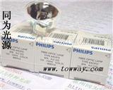 进口杯泡PHILIPS 6423 15V150W