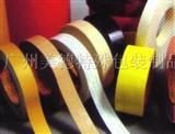 PVC地板胶带