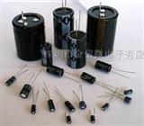 价格优势!现货正品环保铝电解电容50V4700UF