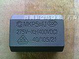 价格优势!现货电磁炉专业的启动电容275VAC4UF