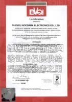 QS-90001998