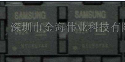 供应S3C2440AL-40    开发板