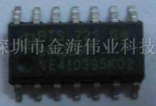 供应BTS723GW      高频电源