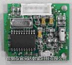 二维电子传感器FAD-DCM-TTL