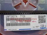 全新ROHM大功率晶体管UMT2907A