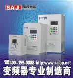 厂家直供三晶风机水泵型变频器