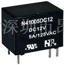 厂家特价代理4100继电器