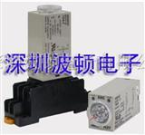 日本OMRON欧姆龙时间继电器一级代理商