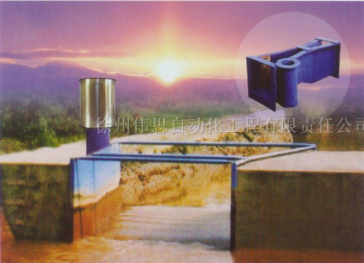 3结构,工作原理 if-05型数字式水位传感器由光电 了解详情立即询价