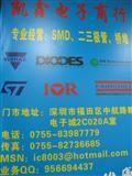 肖特基二极管MBRS240T3