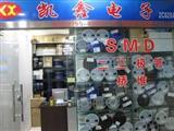 瞬变二极管SMBJ6.0CA