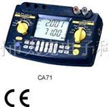 CA71 多功能过程校验仪