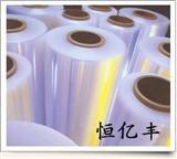 PE保护膜、静电保护膜、PET(耐温保护膜)