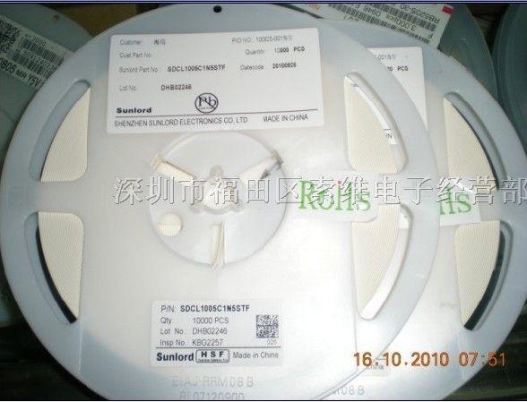 供应顺络贴片电感SZ1005G750TF