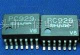 光电耦合-PC929
