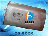 UV电容器全新进口油浸式电容