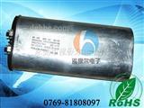 全新进口劳肯(RONKEN) 油浸式电容