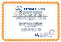 TESLA电源授权代理证书