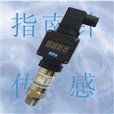 压力传感器,带数显压力传感器,工业压力传感器